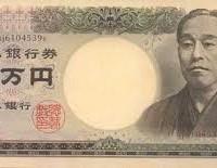 100安遠
